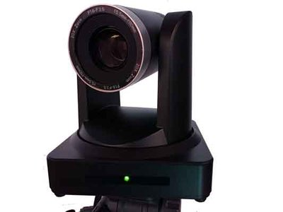 Huur Minrray UV510A-20-ST PTZ camera